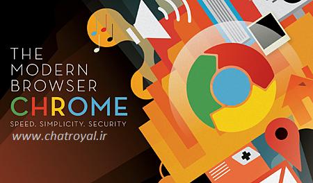 دانلود مرورگر گوگل کروم - download google chrome